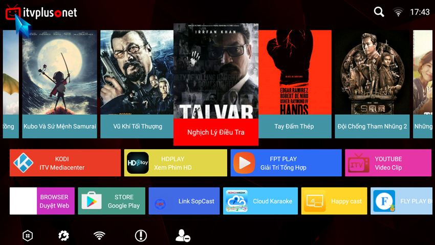 android_box_himedia_h1_ITVPLUS_Launcher